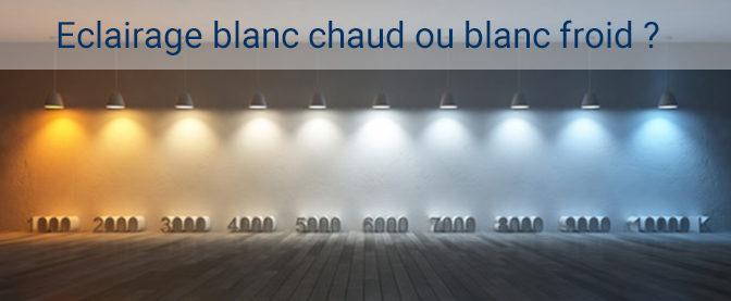 Jaune ou blanc : quel type d'éclairage choisir selon les pièces ?