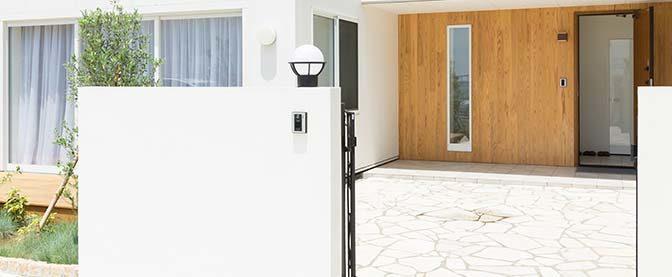 Comment raccorder un visiophone à un portail électrique ?